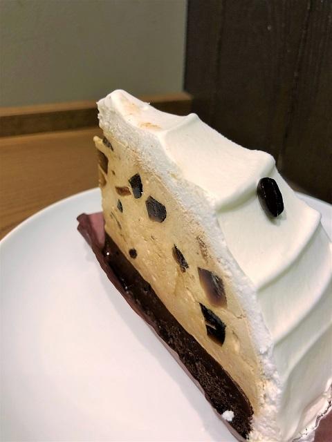 スターバックスコーヒージャパン 酒田みずほ店 珈琲ゼリーケーキ