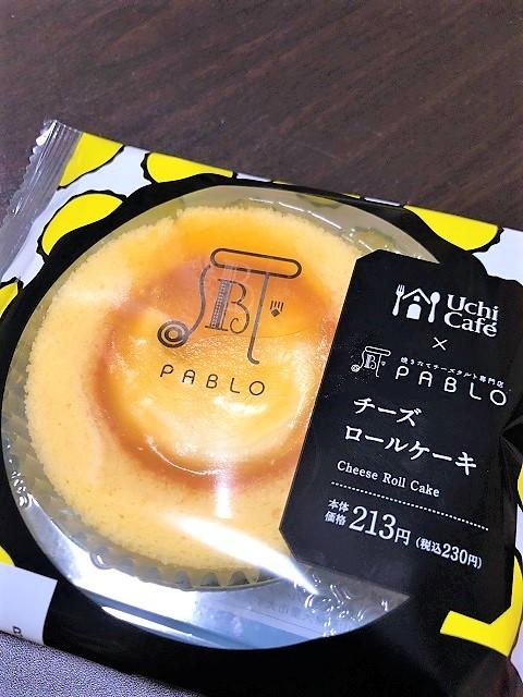 ローソン Uchi Café×PABLO チーズロールケーキ1