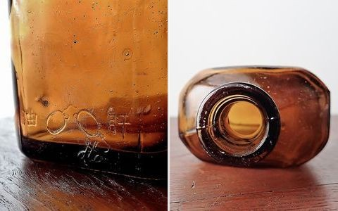 メガネ肝油 2