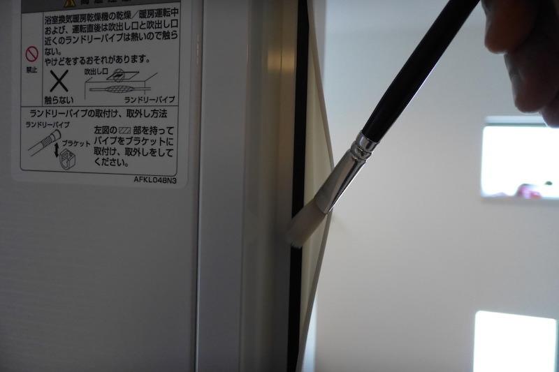 浴室扉・ゴムパッキンの防カビコーティング〜港北区〜