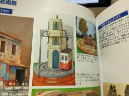 190421_train1905_kenpon.jpg