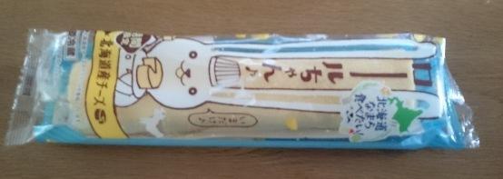 ロールちゃん 北海道産チーズ01