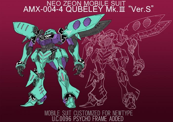 QubeleyMk3_convert_20190511004627.jpg