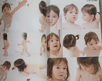 ヒューマンモーション赤ん坊・少年少女 (6)