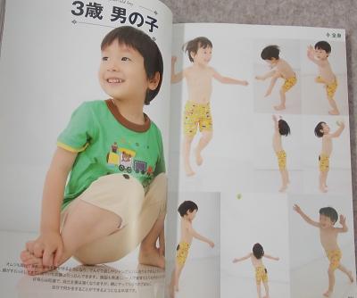 ヒューマンモーション赤ん坊・少年少女 (7)