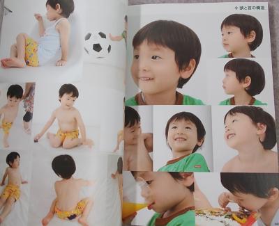 ヒューマンモーション赤ん坊・少年少女 (8)