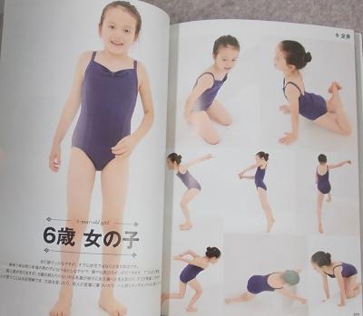 ヒューマンモーション赤ん坊・少年少女 (11)