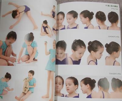 ヒューマンモーション赤ん坊・少年少女 (12)