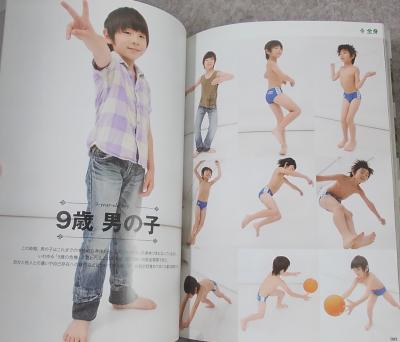 ヒューマンモーション赤ん坊・少年少女 (13)