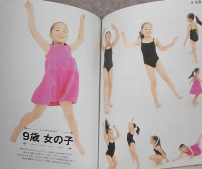 ヒューマンモーション赤ん坊・少年少女 (15)