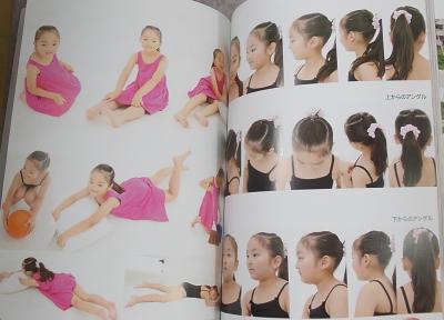 ヒューマンモーション赤ん坊・少年少女 (16)