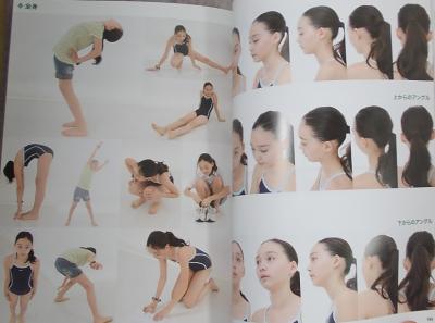 ヒューマンモーション赤ん坊・少年少女 (20)