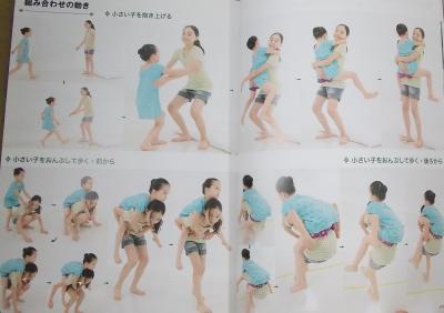 ヒューマンモーション赤ん坊・少年少女 (21)