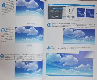 背景作画 (4)