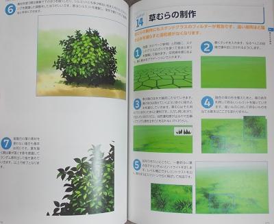 背景作画 (7)