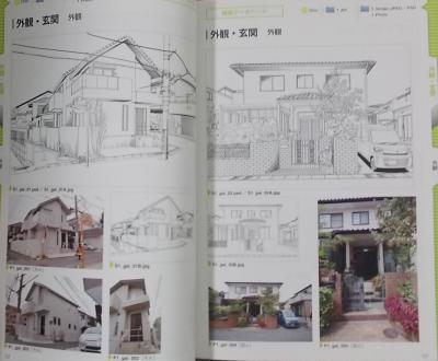 デジタル背景カタログ一戸建て室内 (2)