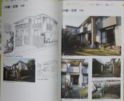 デジタル背景カタログ一戸建て室内 (3)
