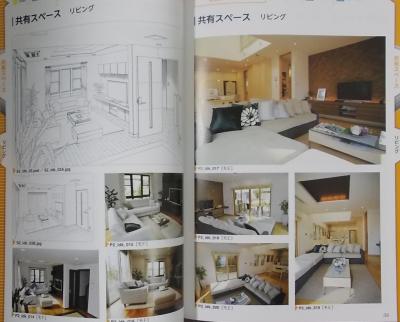 デジタル背景カタログ一戸建て室内 (6)