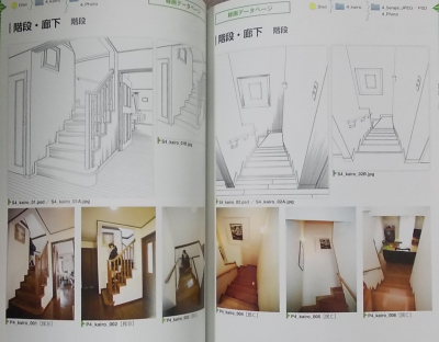 デジタル背景カタログ一戸建て室内 (7)