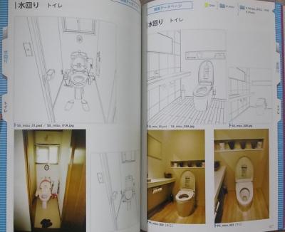 デジタル背景カタログ一戸建て室内 (8)