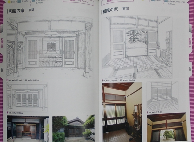 デジタル背景カタログ一戸建て室内 (9)
