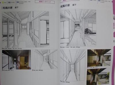 デジタル背景カタログ一戸建て室内 (11)