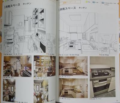 デジタル背景カタログ一戸建て室内 (12)