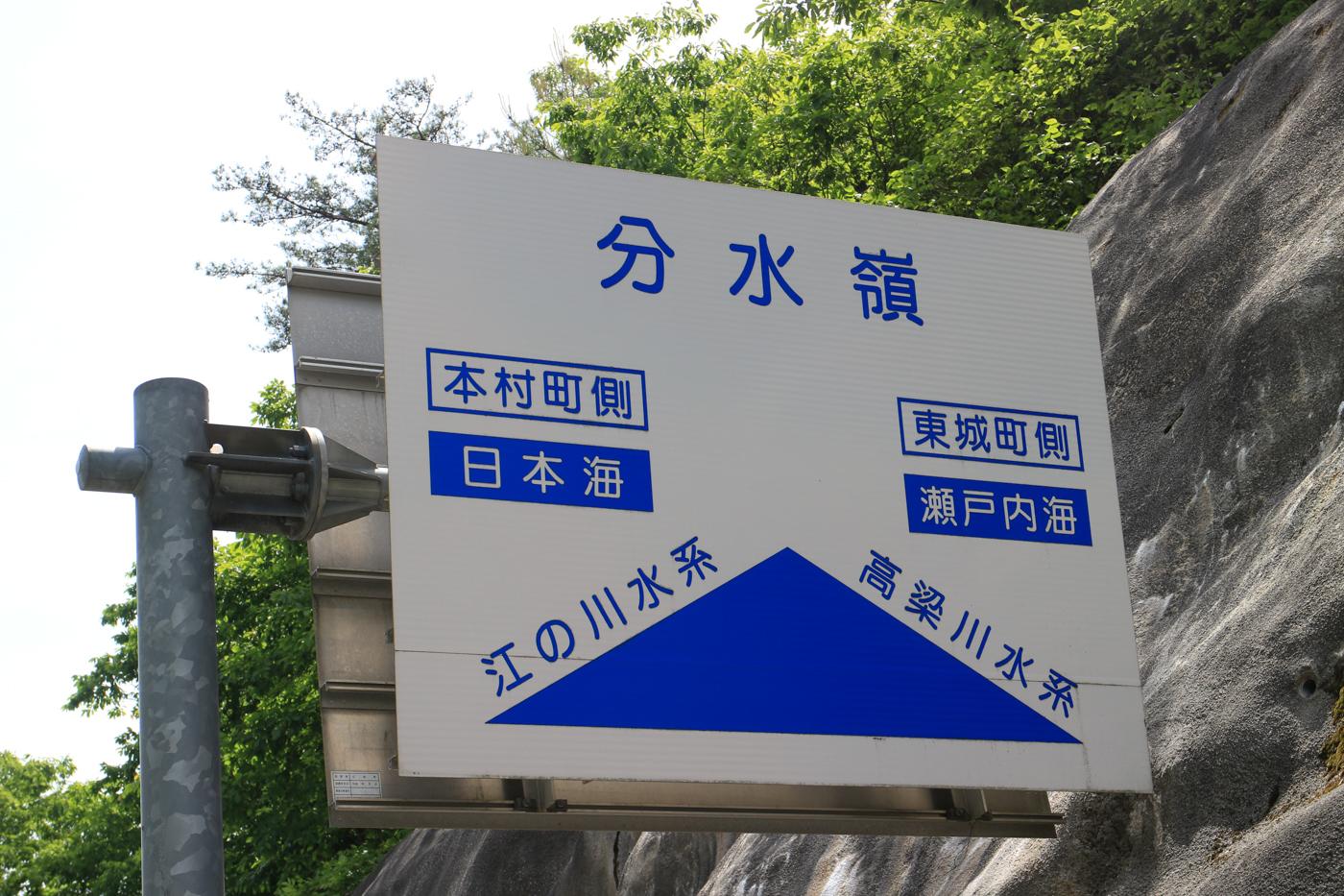 津山ライド-11
