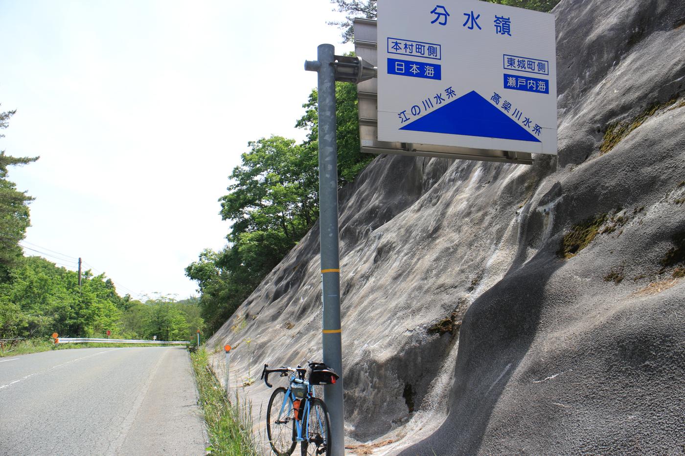 津山ライド-10