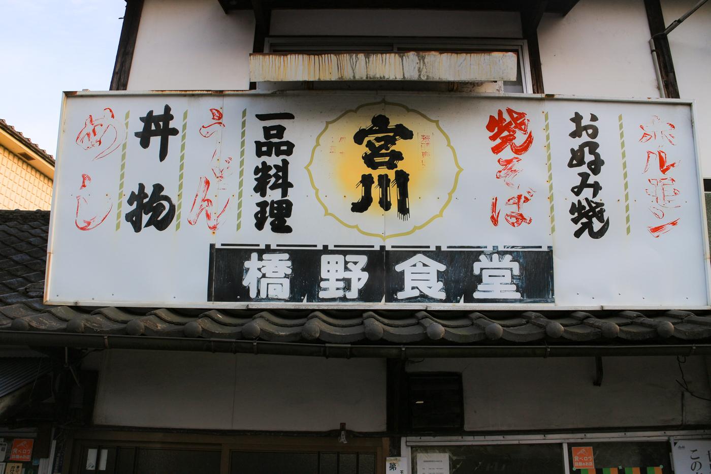 津山ライド-36
