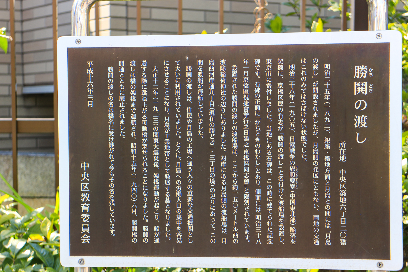 BR-tokyo-17.jpg