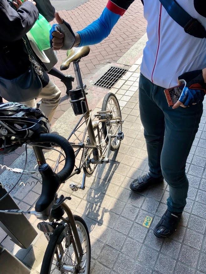 BR-tokyo-40.jpg
