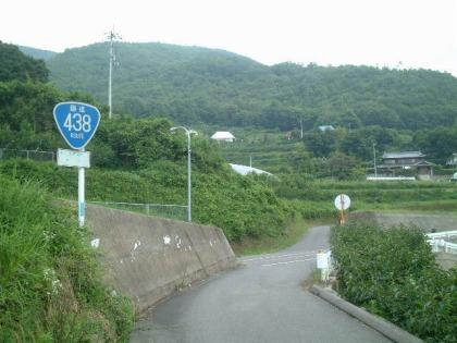 坂出貞光線01