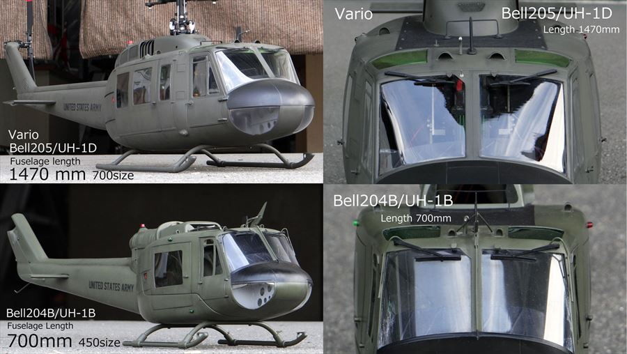 Vario700sizeと450size-5_R