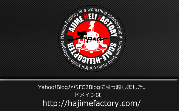 FC2TOPS-5.jpg