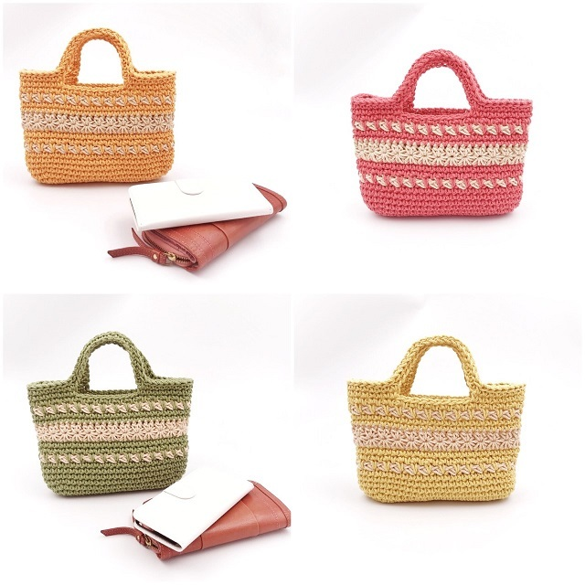 手編み雑貨 HanahanD コットン ボーダー スタークロッシェ ハンドバッグ