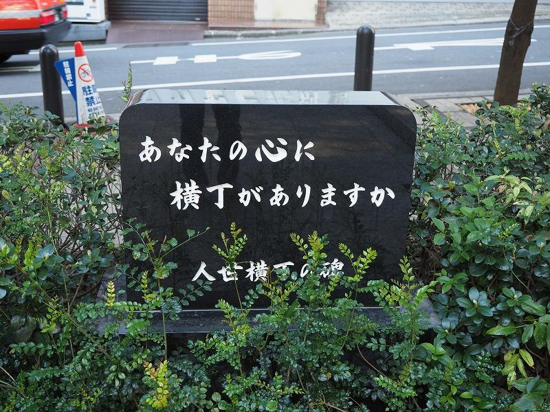 ikot_0014.jpg