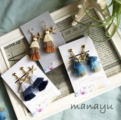 manayu25 (5)