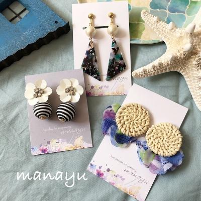 manayu25 (2)