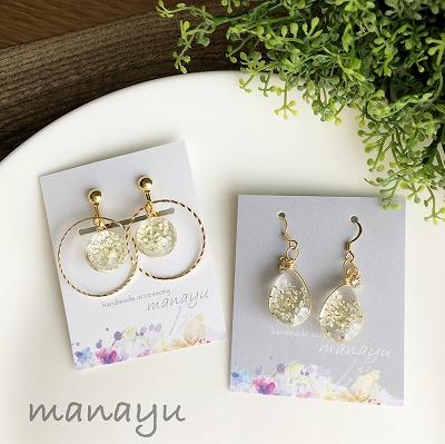 manayu25 (13)