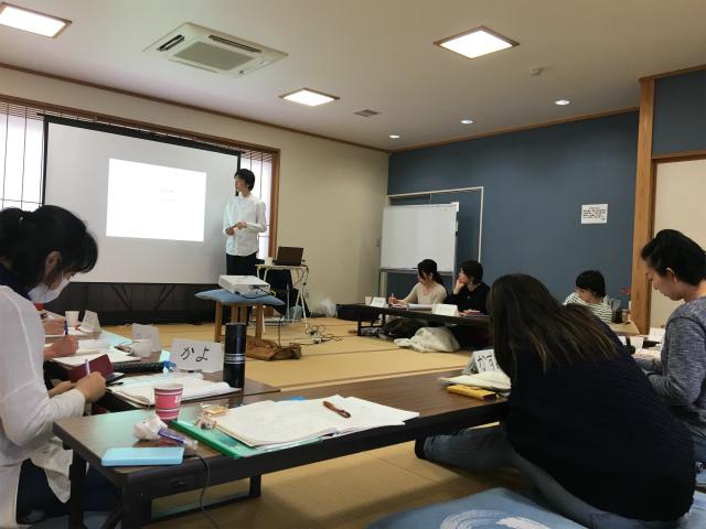 3期講座講義