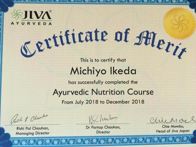 20190623Jiva Certificate.