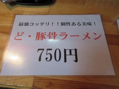 IMG_3204.jpg