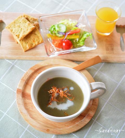 スープ15新