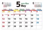 10連休カレンダー(JPG)