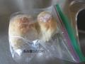 R君の焼いたパン6・10