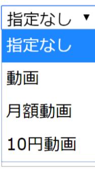 スクリーンショット 2uj