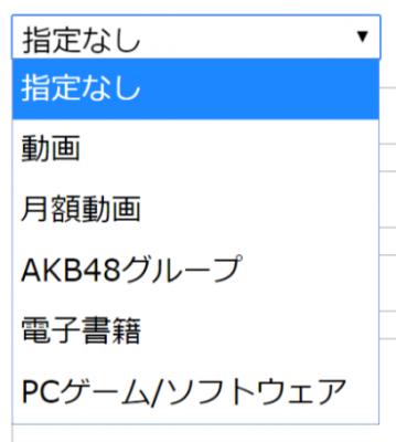 スクリーンショットu