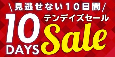 10days_sale.jpg