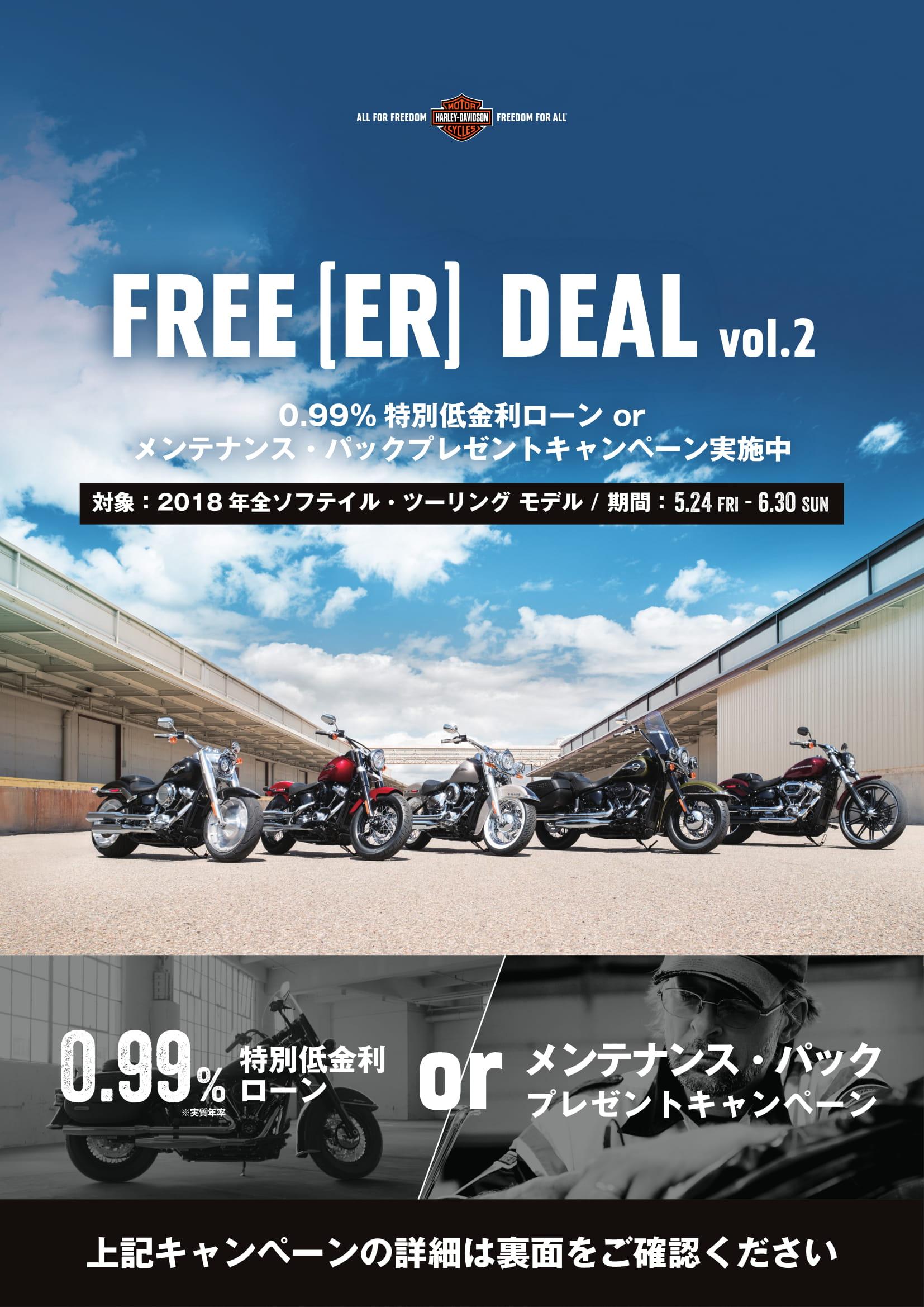 FREE[ER]DEAL_v2_A4_leaf (1)-1